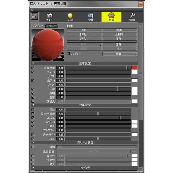Shade 13 Basic image